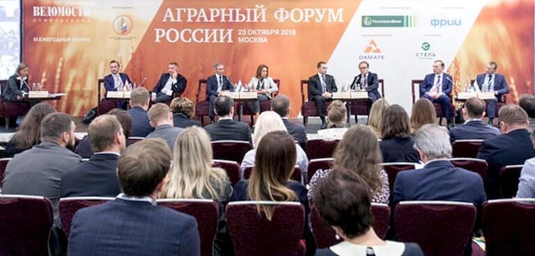 Результаты III Аграрного форума России