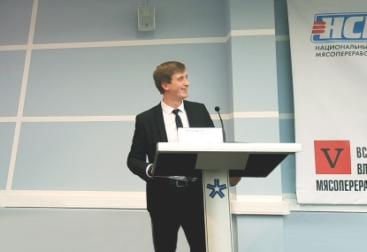 Сосновиков Александр Сергеевич бизнес-консультант компании Nielsen