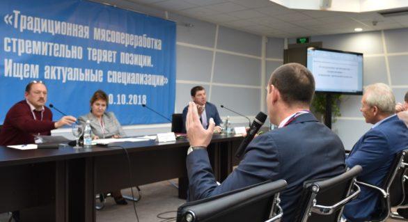 Завершение доклада V Всероссийского совещания НСМ — Панельная дискуссия