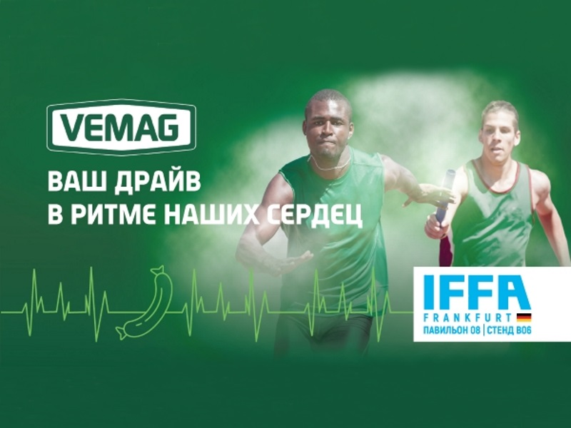 iffa_open_vemag